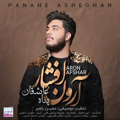 Download Ahang آرون افشار پناه عاشقان