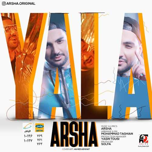 Download Ahang آرشا یالا