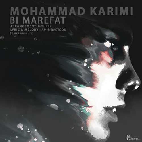 Download Ahang محمد کریمی بی معرفت