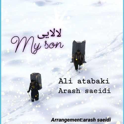 Download Ahang علی اتابکی و آرش سعیدی لالایی و مای سان