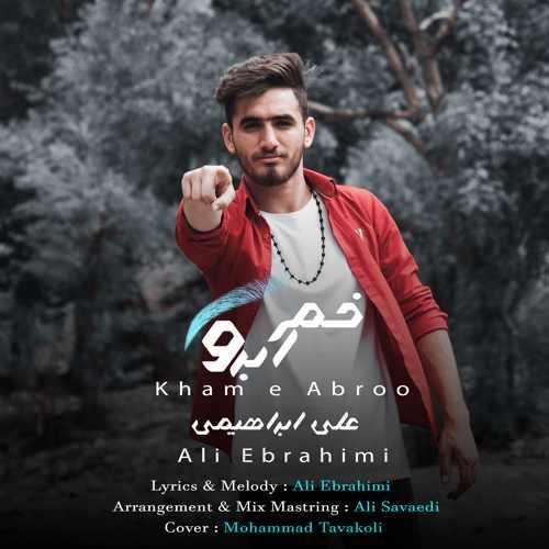 Download Ahang علی ابراهیمی خم ابرو