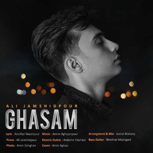 Download Ahang علی جمشیدپور قسم