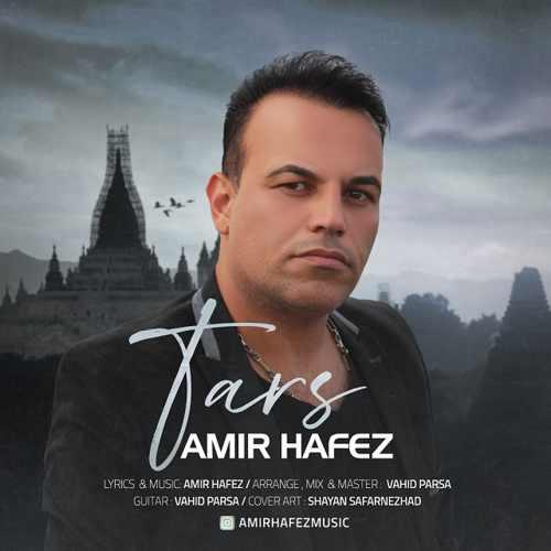 Download Ahang امیر حافظ ترس