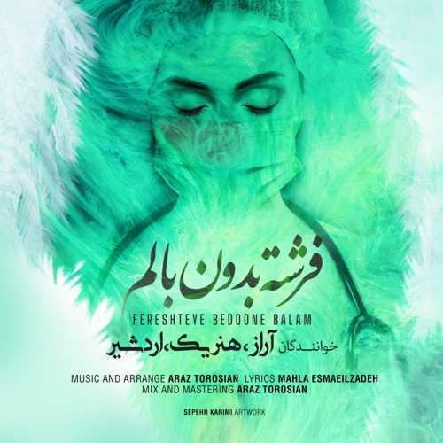 Download Ahang آراز و هنریک و اردشیر فرشته ی بدون بالم