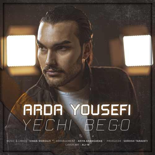 Download Ahang آردا یوسفی یه چی بگو