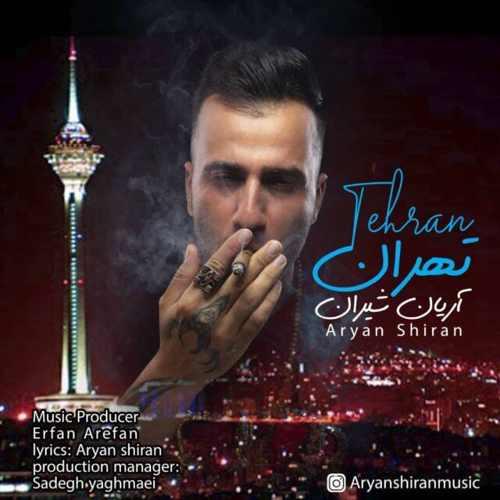 Download Ahang آریان شیران تهران