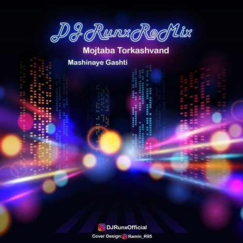 Download Ahang دی جی رانکس ماشینای گشتی ۲