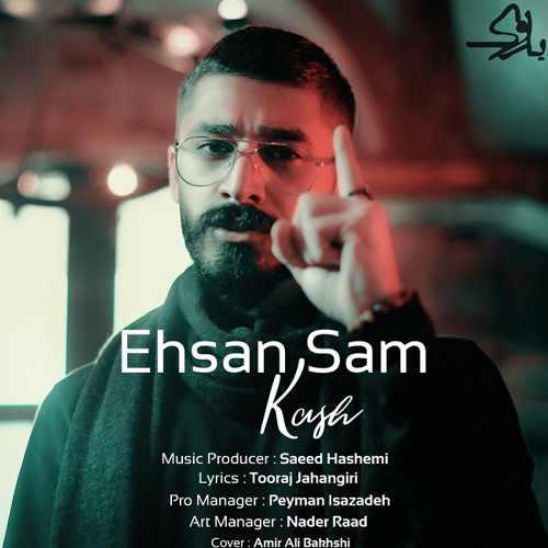 Download Ahang احسان سام کاش