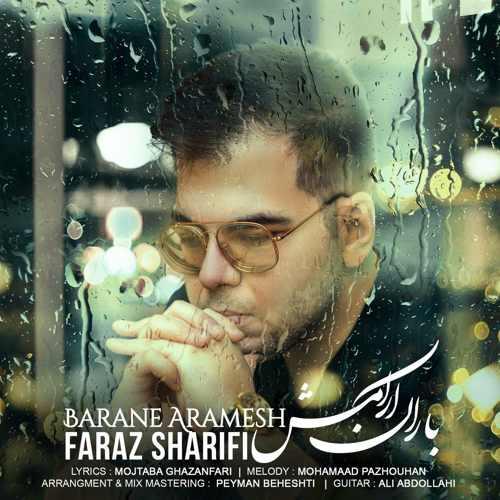 Download Ahang فراز شریفی باران آرامش