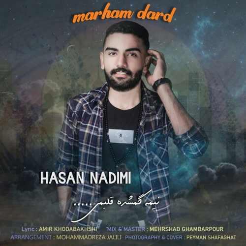 Download Ahang حسن ندیمی مرحم درد