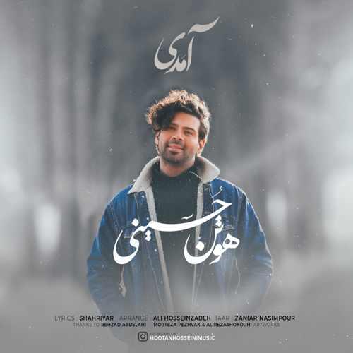 Download Ahang هوتن حسینی آمدی