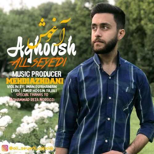 Download Ahang علی سیدی آغوش