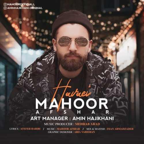 Download Ahang ماهور افشار