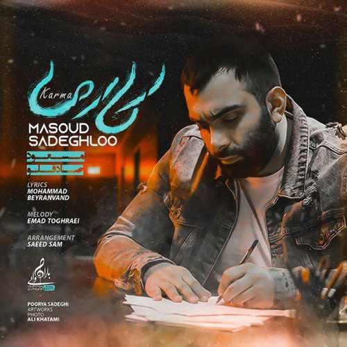 Download Ahang مسعود صادقلو کارما