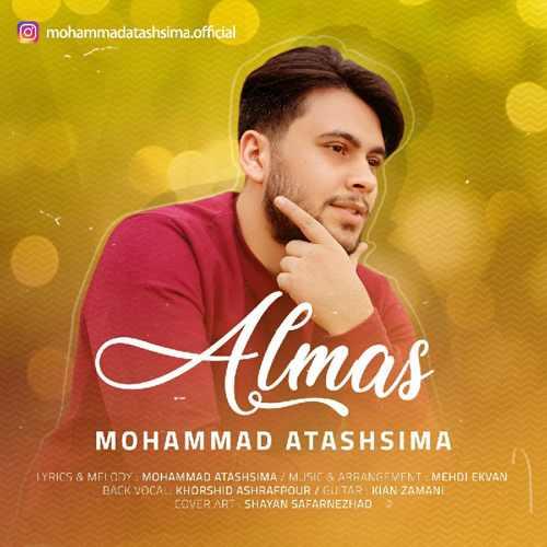 Download Ahang محمد آتش سیما الماس