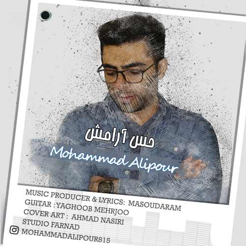Download Ahang محمد علیپور حس آرامش