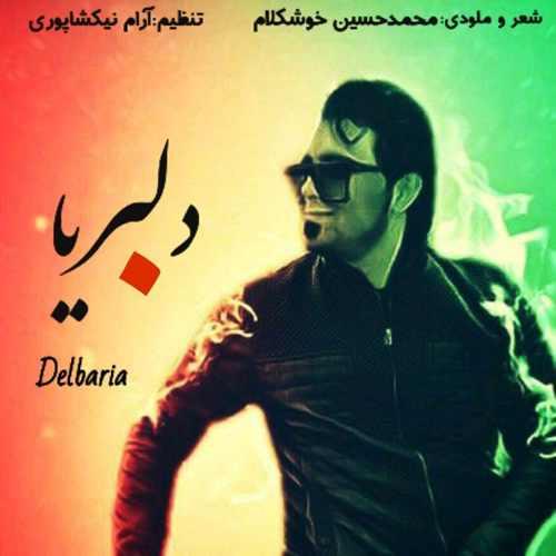 Download Ahang محمد حسین خوشکلام دلبریا