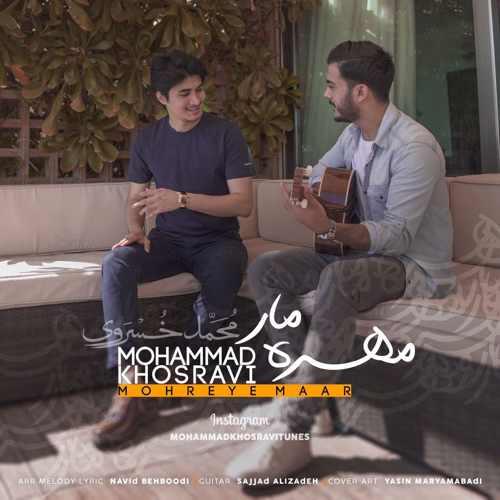 Download Ahang محمد خسروی مهره مار