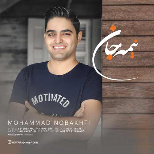 Download Ahang محمد نوبختی نیمه ی جان