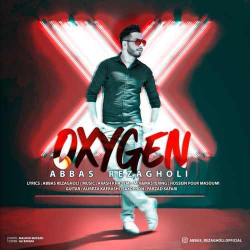 Download Ahang عباس رضاقلی اکسیژن
