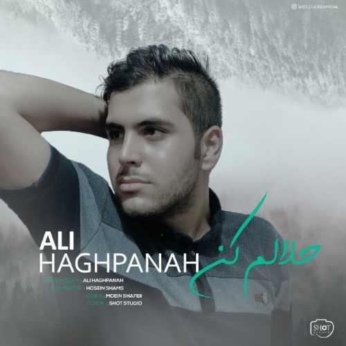 Download Ahang علی حق پناه حلالم کن