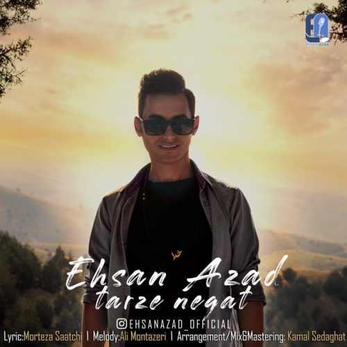 Download Ahang احسان آزاد طرز نگات