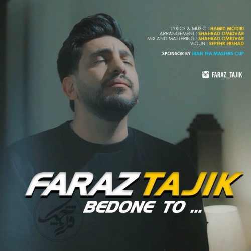 Download Ahang فراز تاجیک بدون تو