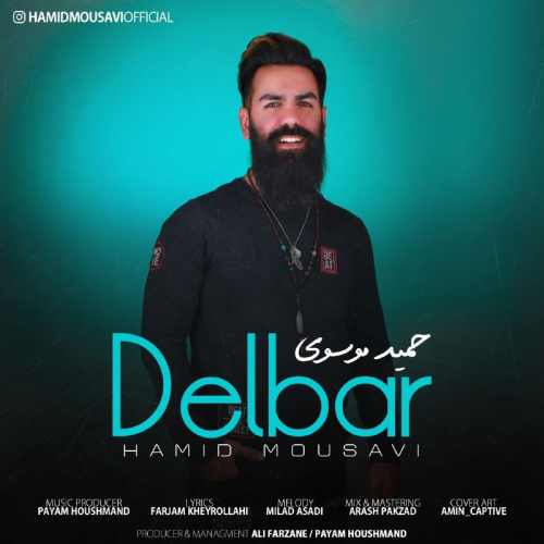 Download Ahang حمید موسوی دلبر
