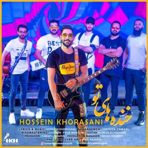 Download Ahang حسین خراسانی خنده های تو