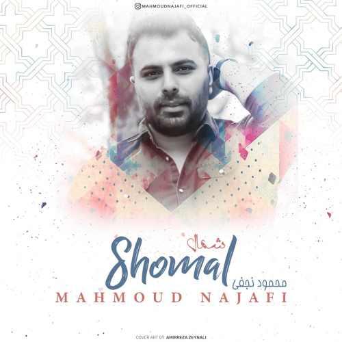 Download Ahang محمود نجفی شمال