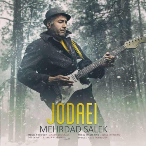 Download Ahang مهرداد سالک جدایی