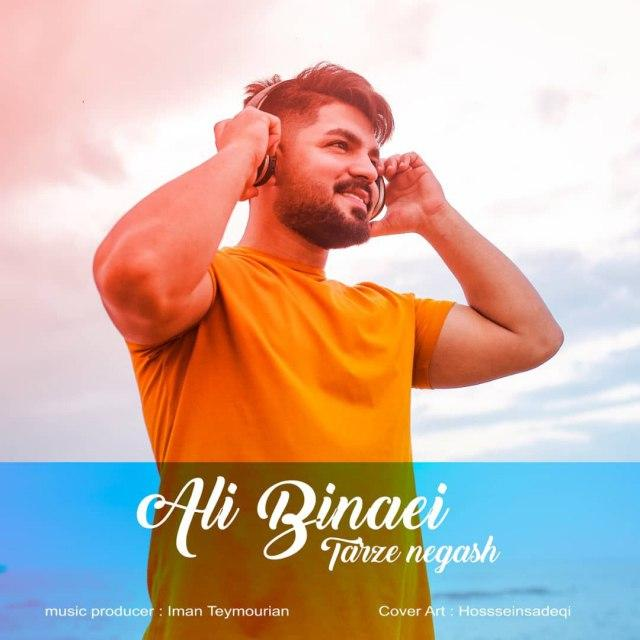 Download Ahang علی بینایی طرز نگات
