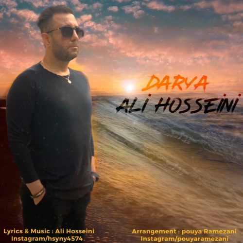 Download Ahang علی حسینی دریا