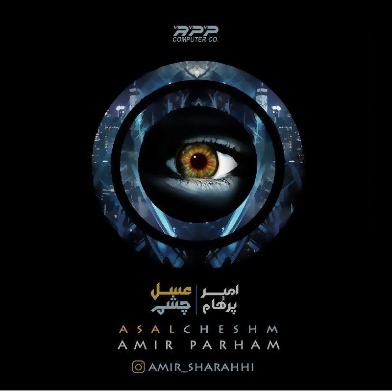 Download Ahang امیر پرهام عسل چشم