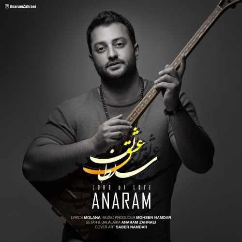 Download Ahang آنارام سلطان عشق