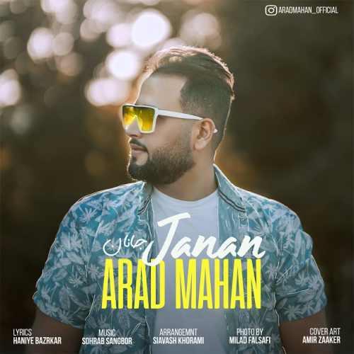 Download Ahang آراد ماهان جانان