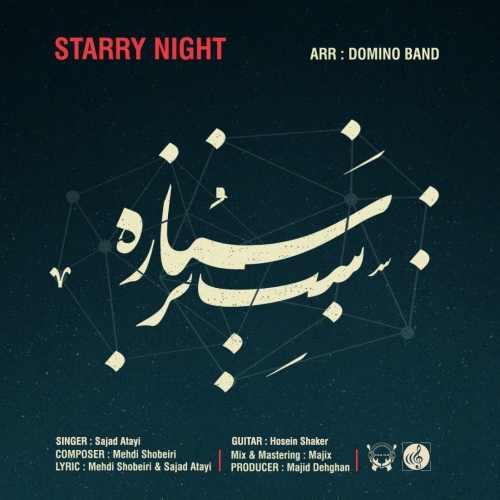 Download Ahang دومینو بند شب پر ستاره