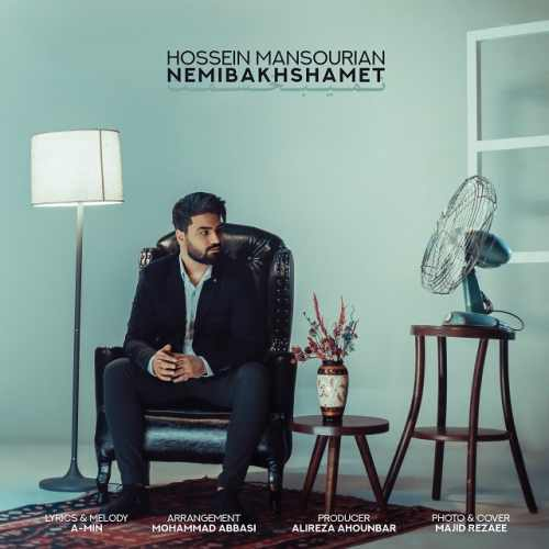 Download Ahang حسین منصوریان نمیبخشمت