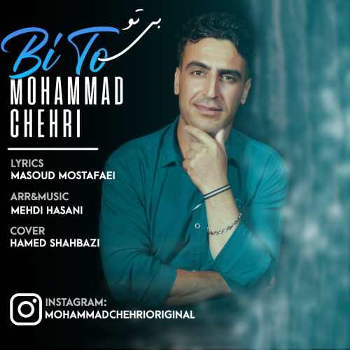 Download Ahang محمد چهری بی تو