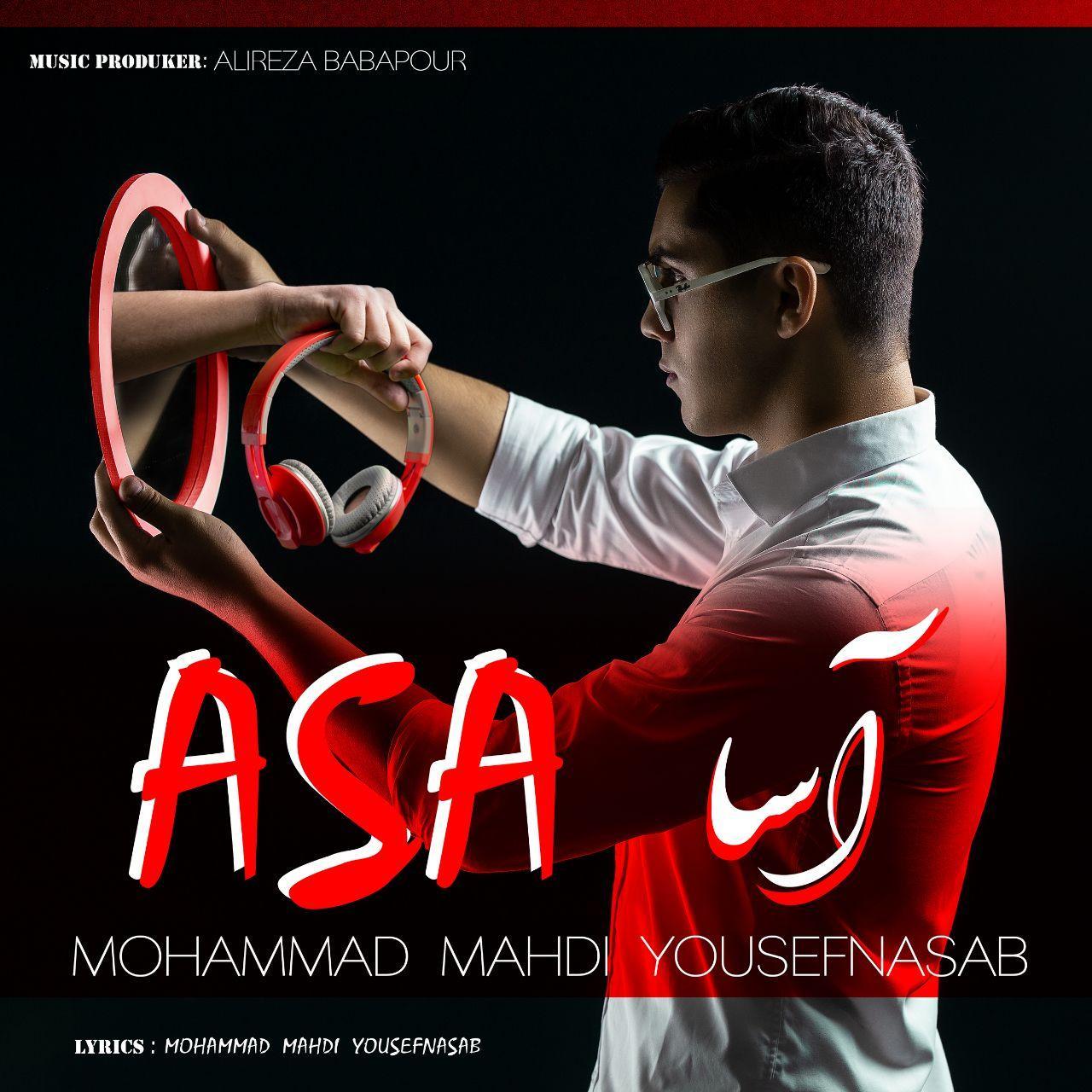 Download Ahang محمد مهدی یوسف نسب آسا