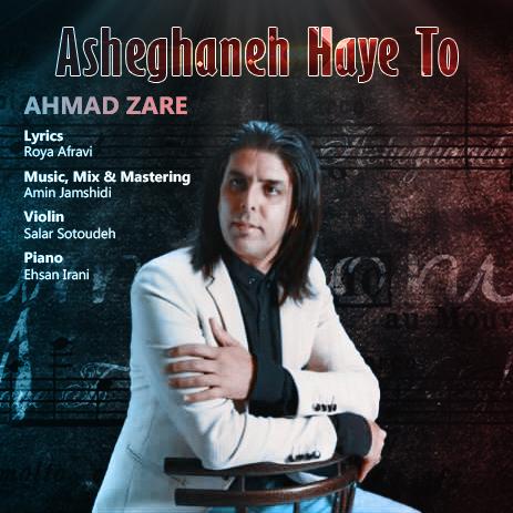 Download Ahang احمد زارع عاشقانه های تو