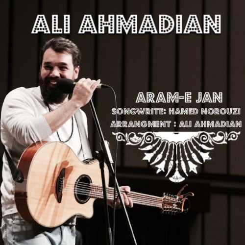 Download Ahang علی احمدیان آرام جان
