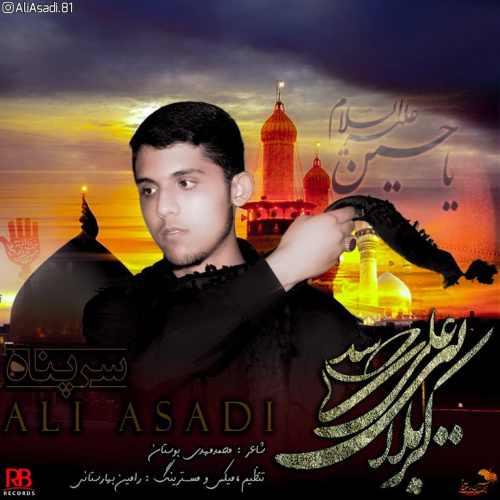 Download Ahang علی اسدی سرپناه