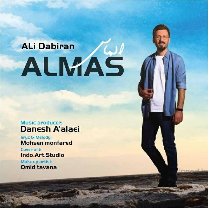Download Ahang علی دبیران الماس