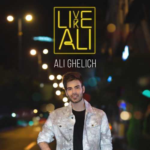 Download Ahang علی قلیچ Live Like Ali