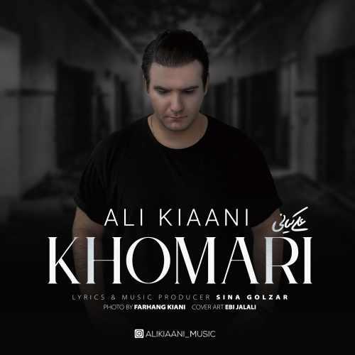 Download Ahang علی کیانی خماری