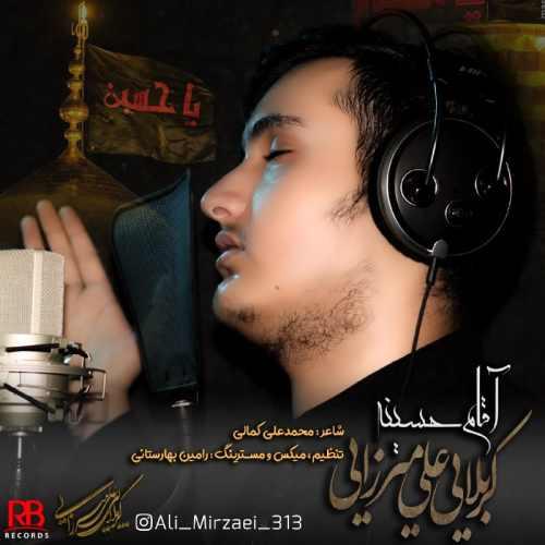 Download Ahang علی میرزایی آقام حسینه