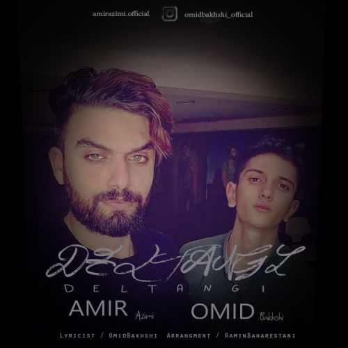 Download Ahang امیر و امید دلتنگی
