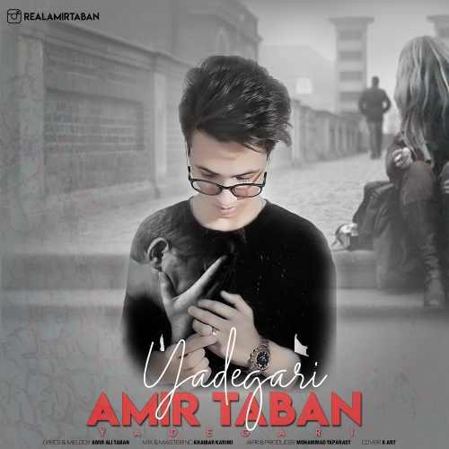 Download Ahang امیر تابان یادگاری