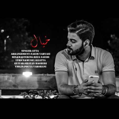 Download Ahang عطا خیال